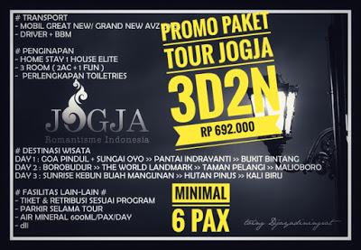 Paket tour jogja , Sewa Mobil Jogja , Paket Study Tour Jogja , Paket Wisata Jogja , Harga Paket Tour Jogja